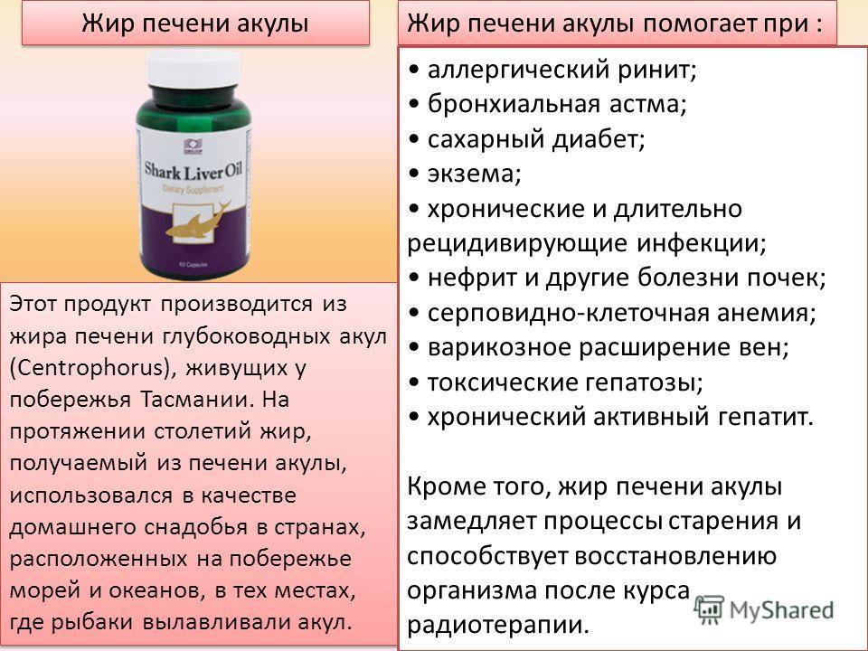 Лецитин это основа всех клеточных оболочек в человеческом организме. Лецитин необходим нашему организму в качестве строительного материала для восстановления, «ремонта» обновления клеток, которые повреждены. Важность лецитина для активной жизнедеятел
