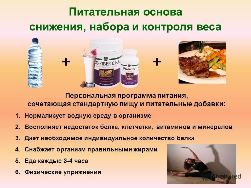 Питательный коктейль: основа идеального завтрака и программы снижения веса Поддерживает здоровый уровень сахара в крови Богат полезными питательными элементами (белки, хорошие углеводы, жирные кислоты, витамины, минералы и волокна) Снабжает энергией