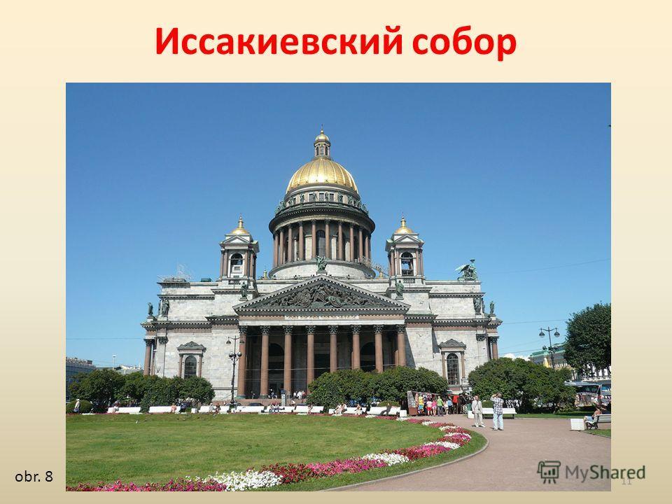 Иссакиевский собор obr. 8 11