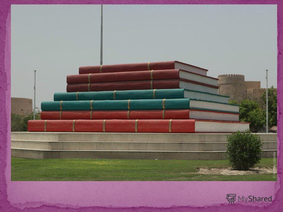 Барселона (Испания) Два памятника книге.