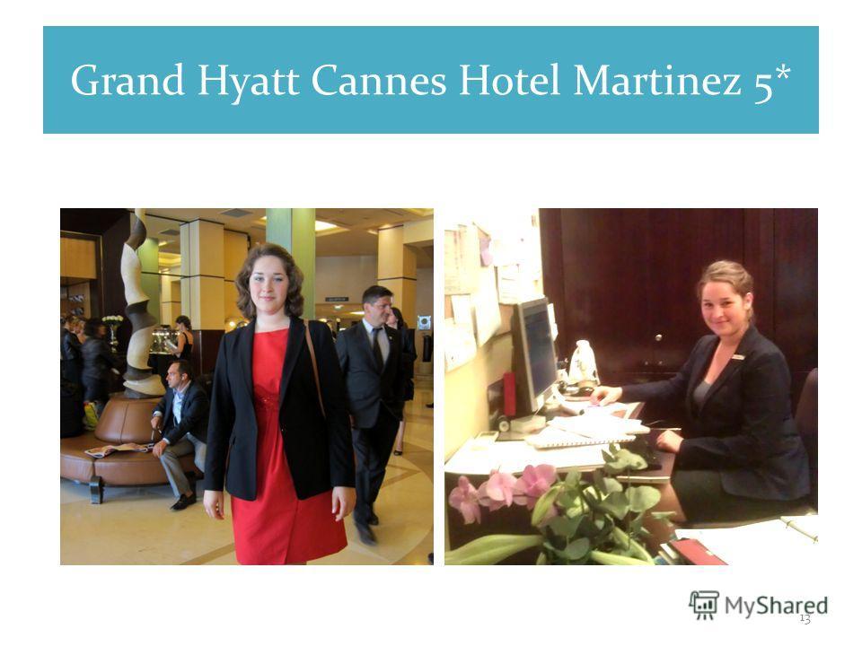 Grand Hyatt Cannes Hotel Martinez 5* 13