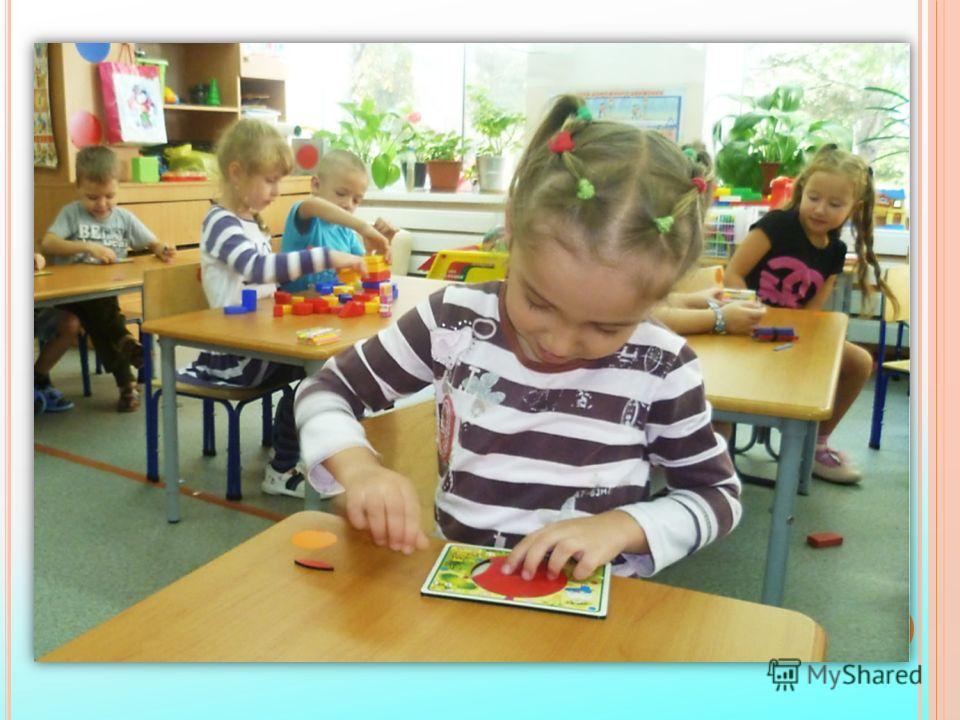 Повышение уровня профессиональной компетентности педагогов по развитию логического мышления у старших дошкольников