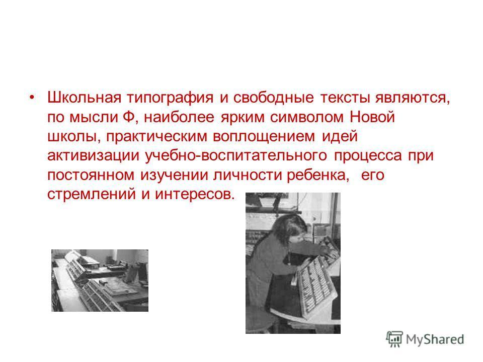 Средства обучения Типография тексты Мастерские Учебные карточки