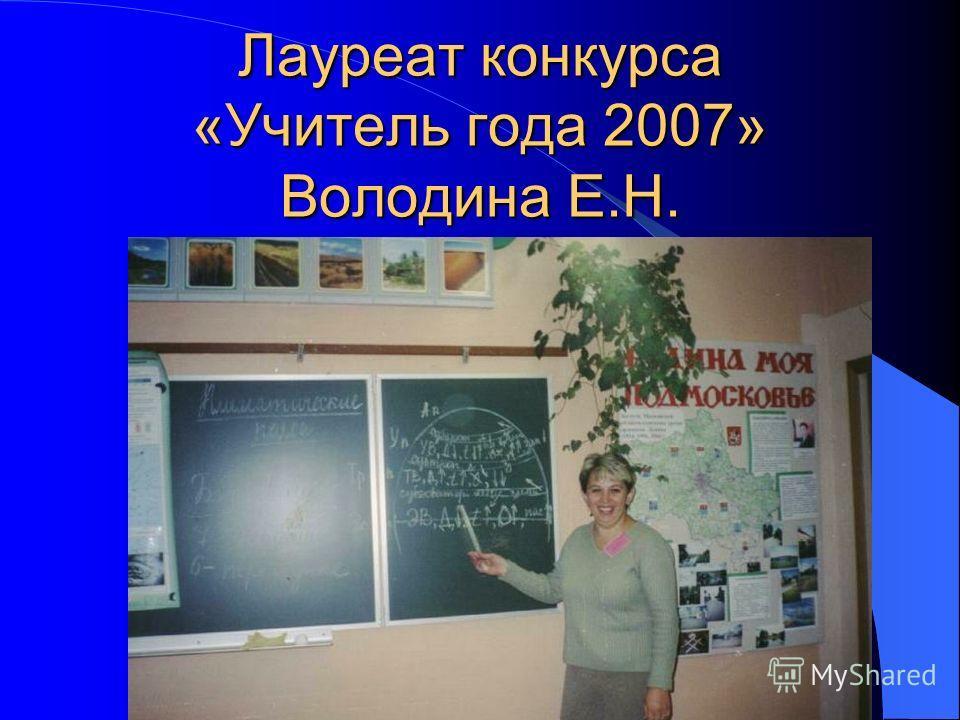 Урок-КВН. Учитель: Галеева Р.А.