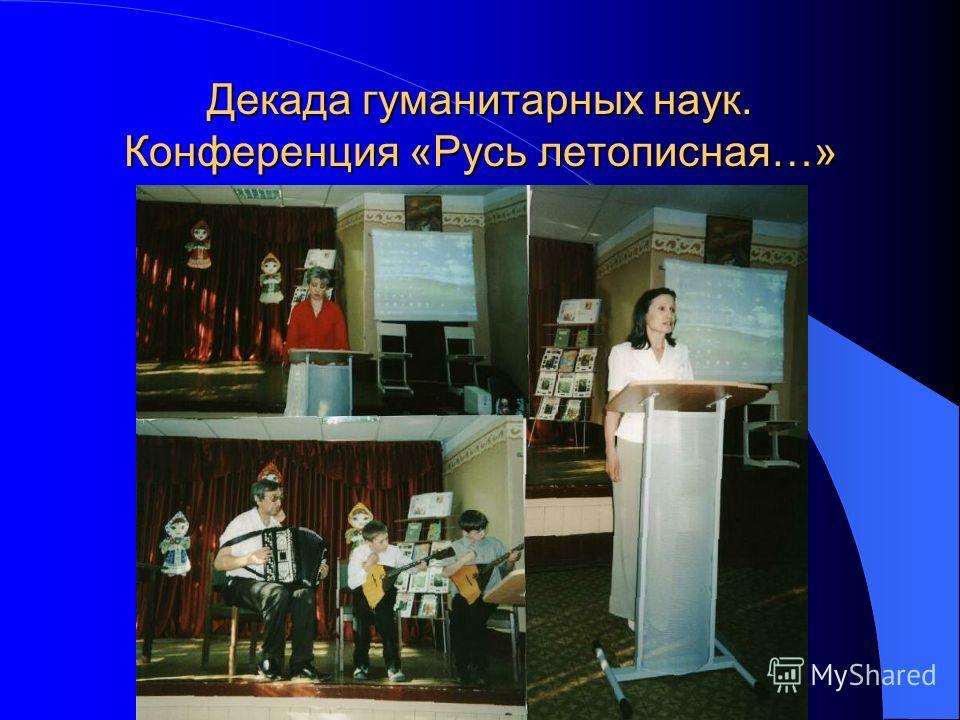 «Гонку в космос выиграл русский учитель».