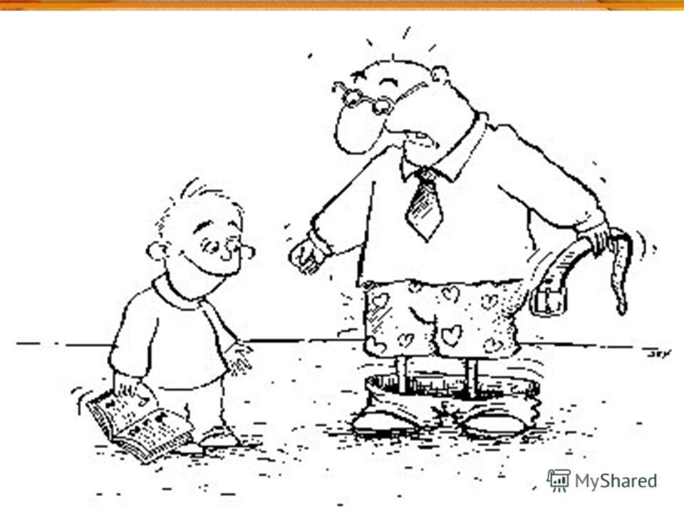 Цели: Формирование активной педагогической позиции родителей, повышение педагогического влияния родителей на учебно- воспитательный процесс, формирование доверительных отношений, установление контакта, общей благоприятной атмосферы общения с родителя