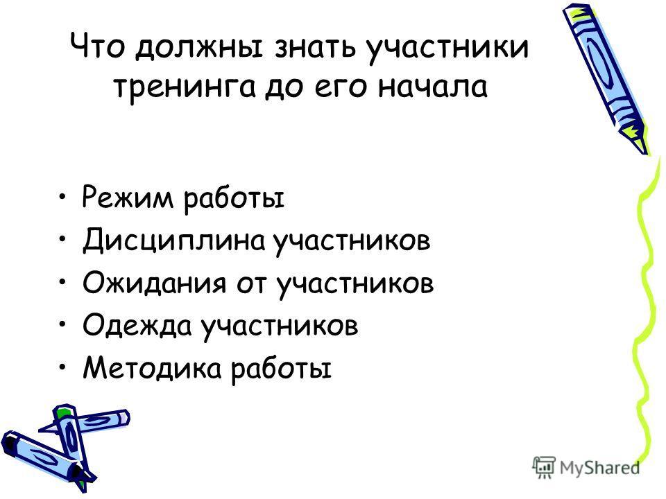 знакомства московская область руза