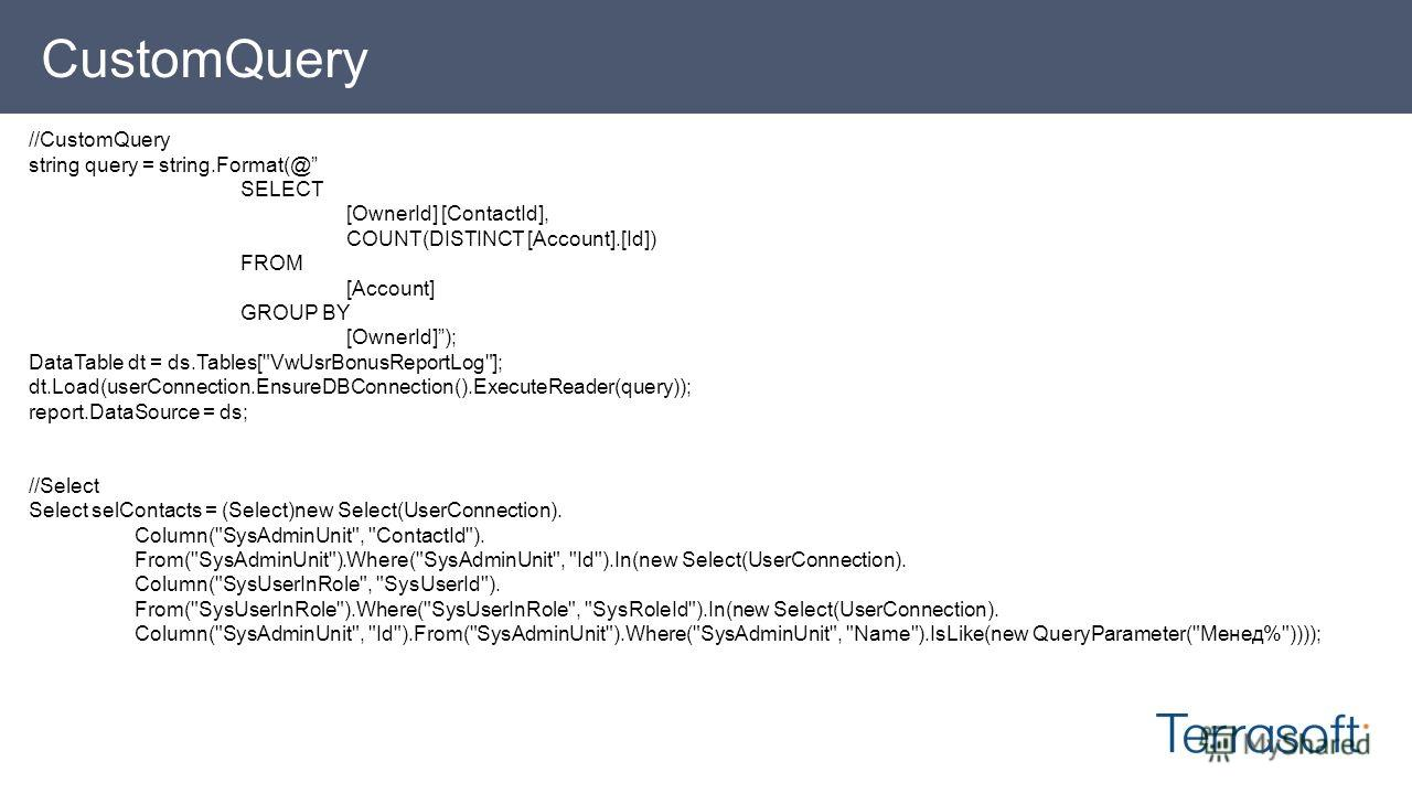 CustomQuery //CustomQuery string query = string.Format(@ SELECT [OwnerId] [ContactId], COUNT(DISTINCT [Account].[Id]) FROM [Account] GROUP BY [OwnerId]); DataTable dt = ds.Tables[