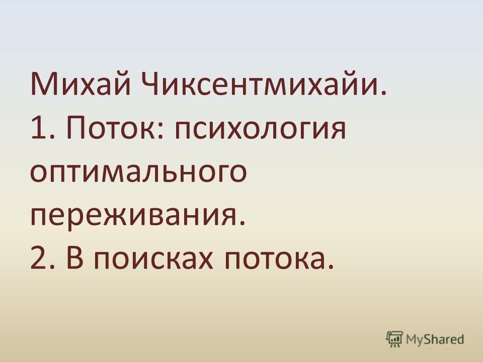После тебя слушать онлайн бесплатно полностью на русском языке