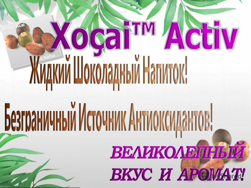 Калории Жиры Холестерол Волокно