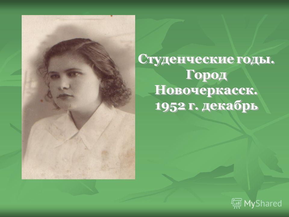 Май 1952 год. 10 класс. Школьные годы. Мария Бабюк (Косенко) Май 1952 год. 10 класс. Школьные годы. Мария Бабюк (Косенко)