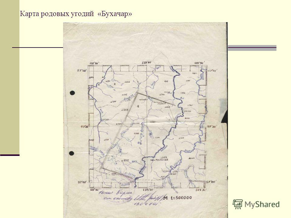 Карта родовых угодий «Бухачар»