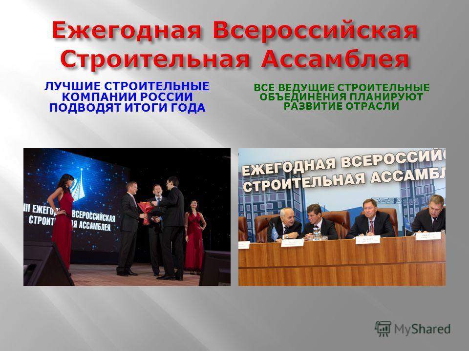 ПРИНЯЛИ УЧАСТИЕ ПРЕДСТАВИТЕЛИ 74 РЕГИОНОВ РОССИИ И 28 ЗАРУБЕЖНЫХ СТРАН НА БИРЖЕ ДЕЛОВЫХ КОНТАКТОВ ЗАКЛЮЧЕНЫ ДЕСЯТКИ КОНТРАКТОВ