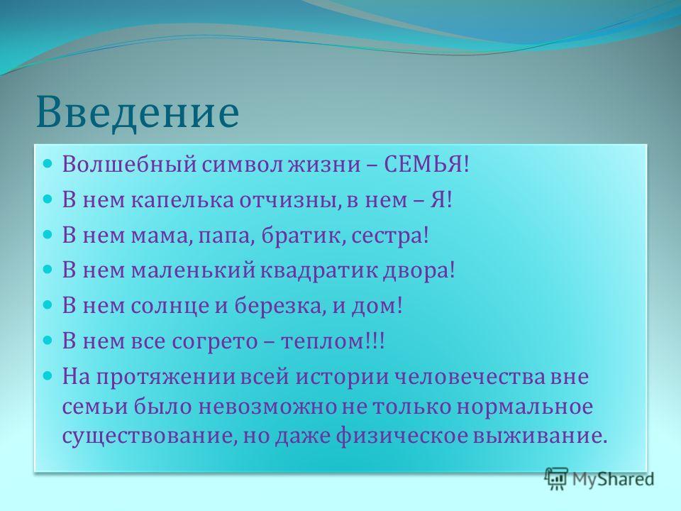 Подготовил ученик 6 а класса : Захаров Денис Подготовил ученик 6 а класса : Захаров Денис