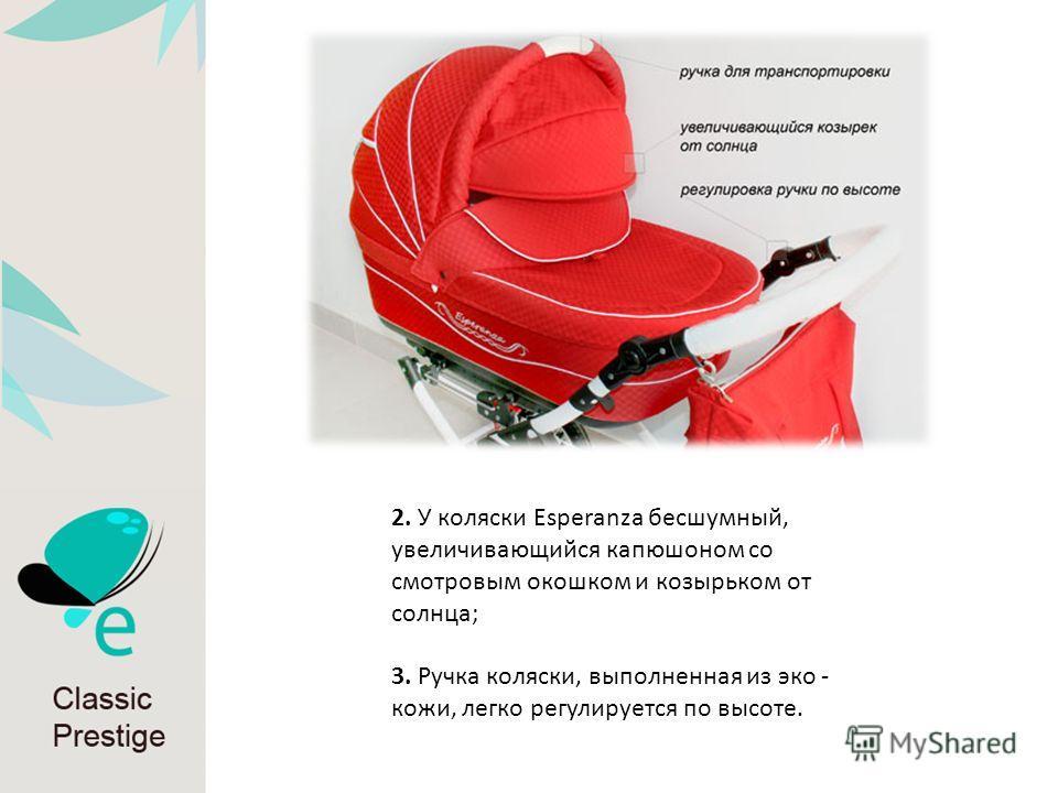 1. Люлька оборудована полозьями для качания, что позволяет устанавливать ее на твердой поверхности (без шасси) и использовать, как качалку; Основные характеристики коляски: