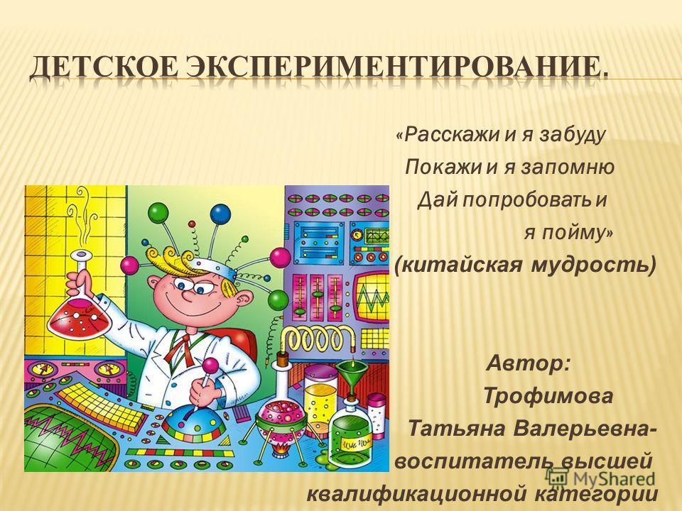 Муниципальное бюджетное дошкольное образовательное учреждение г.Владимира «Центр развития ребенка – детский сад 106»