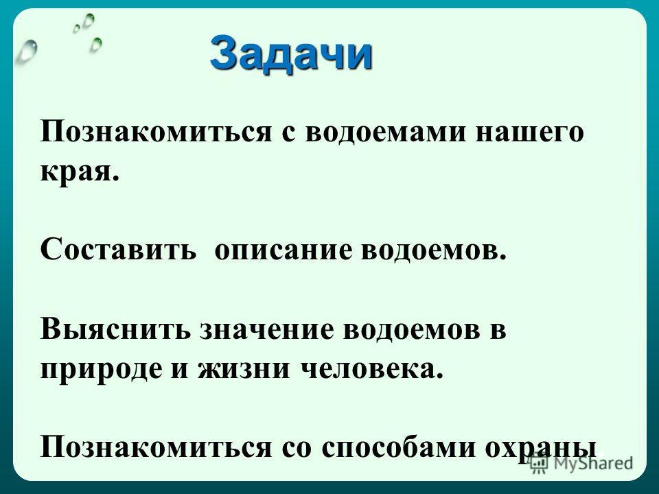 познакомиться с женщинами новосибирской области