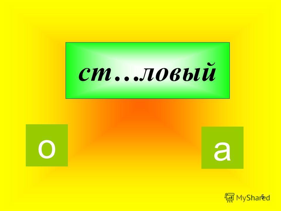 4 м…орской о а