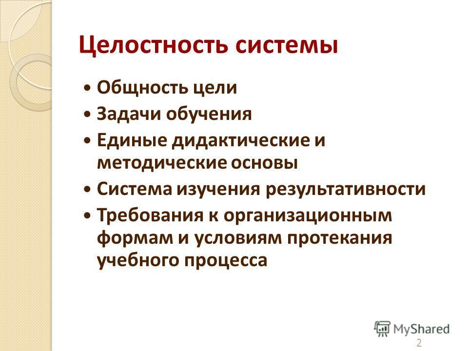 Реализация ФГОС средствами образовательной системы Л.В. Занкова
