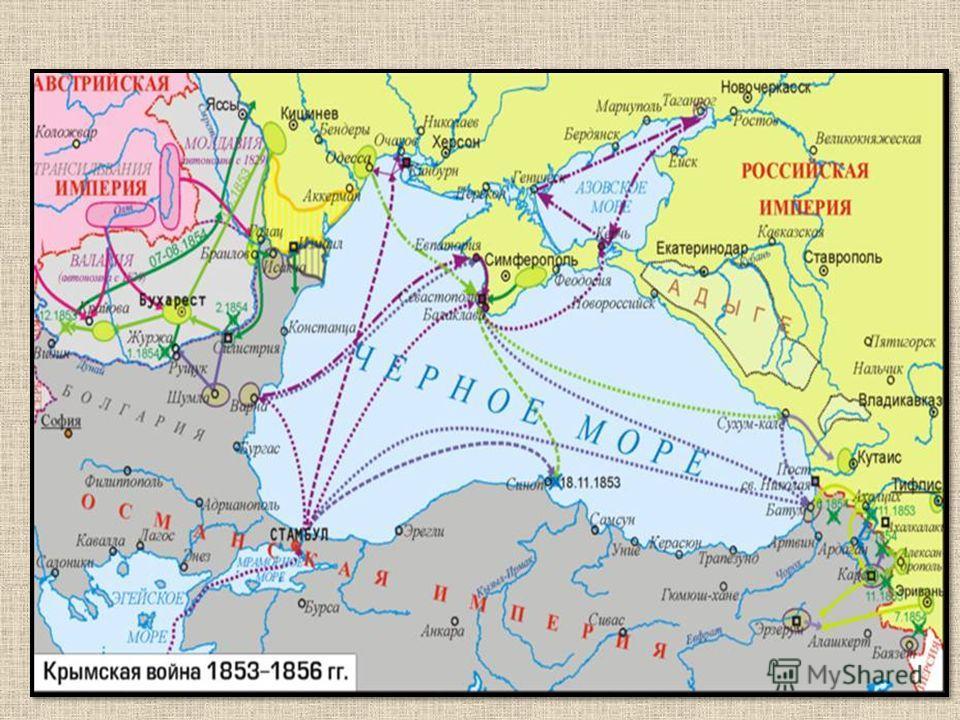 В июне 1853 г. Россия разорвала дипломатические отношения с Турцией и оккупировала дунайские княжества. В ответ Турция 4 октября 1853 г. объявила войну. Русская армия, перейдя Дунай, оттеснила турецкие войска от правого берега и осадила крепость Сили