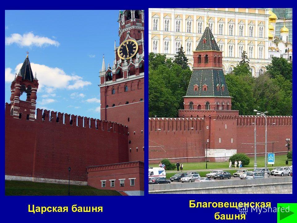 Современный Кремль Панорама карта-схема Спасская башня Протяжённость стен Кремля более 2 км, здесь возвышаются 20 башен.