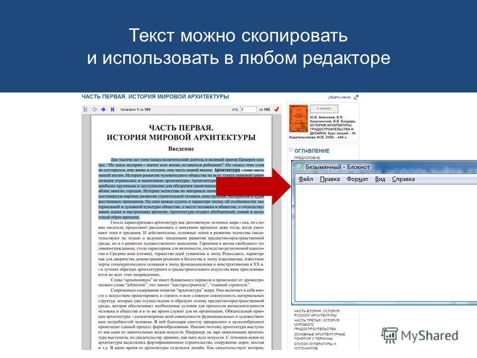 В некоторых книгах доступна функция «Просмотр в виде PDF»