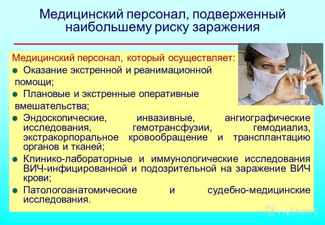 Кровообращение Экстракорпоральное фото