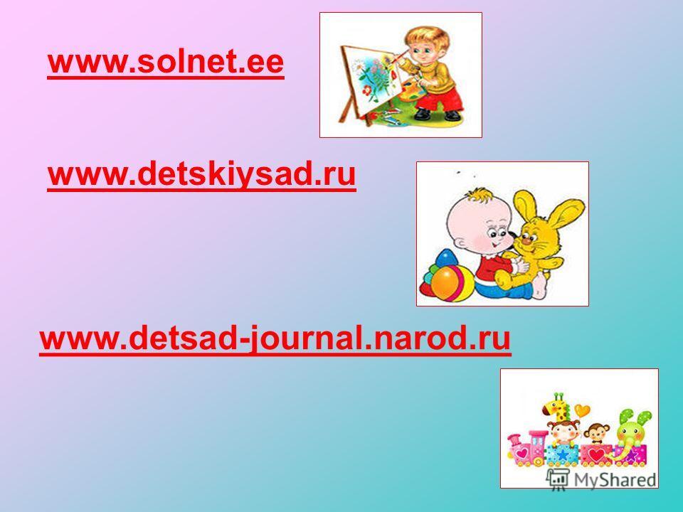 www.solnet.ee www.detskiysad.ru