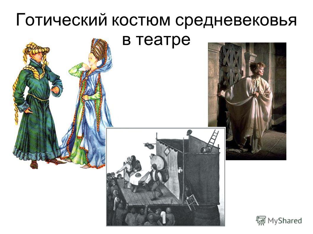 Готический костюм средневековья в театре
