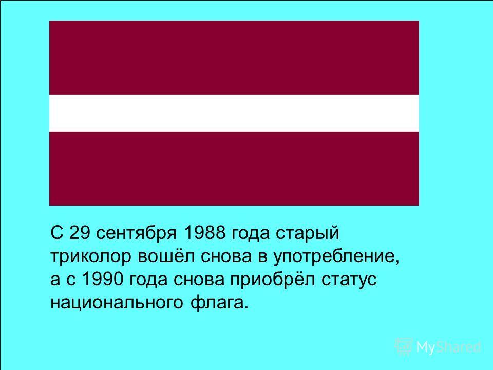 С 29 сентября 1988 года старый триколор вошёл снова в употребление, а с 1990 года снова приобрёл статус национального флага.
