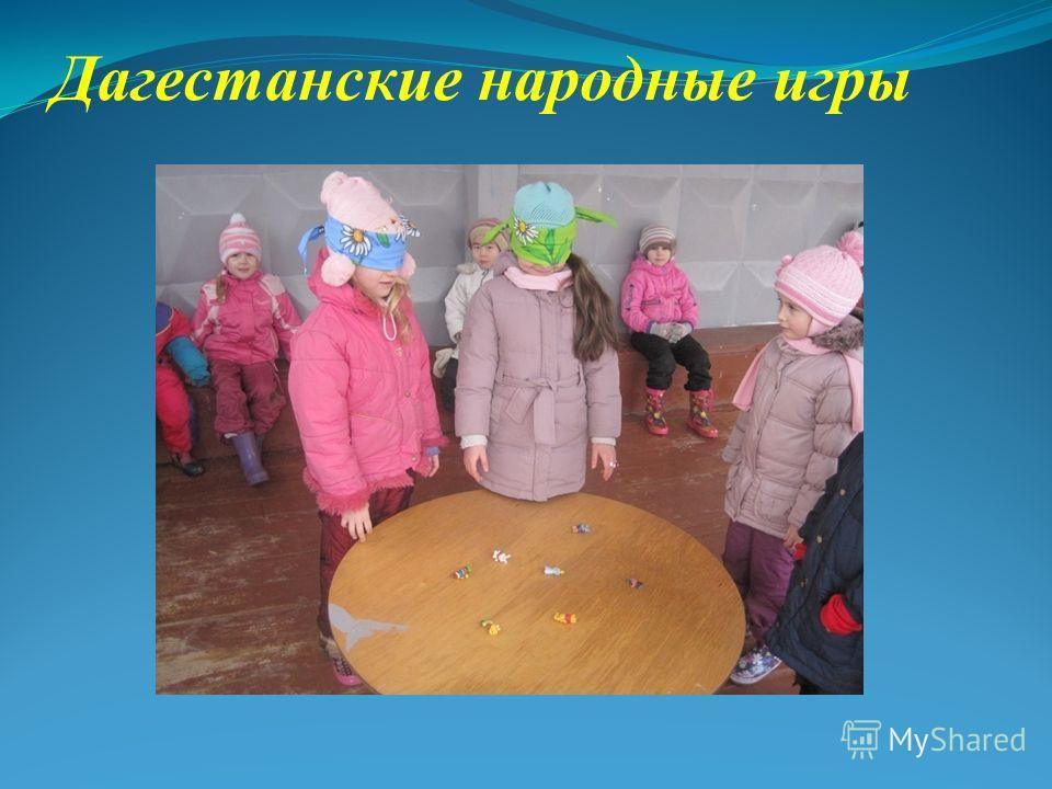 знакомство детей с детьми других национальностей