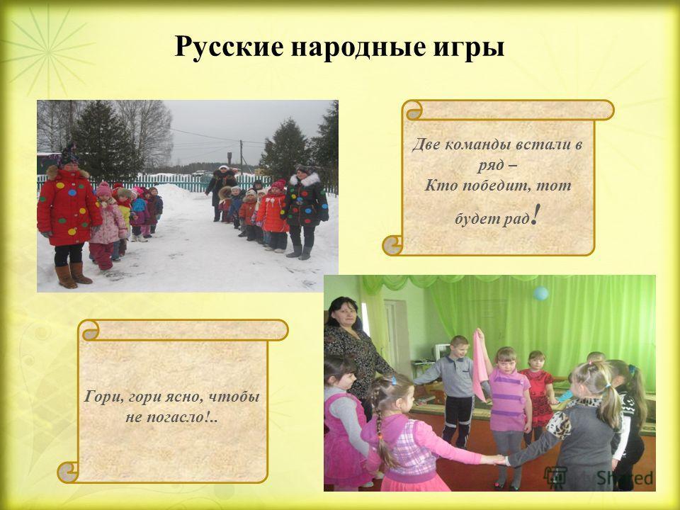 Русское народное искусство Других работы посмотрели - работать сами захотели!