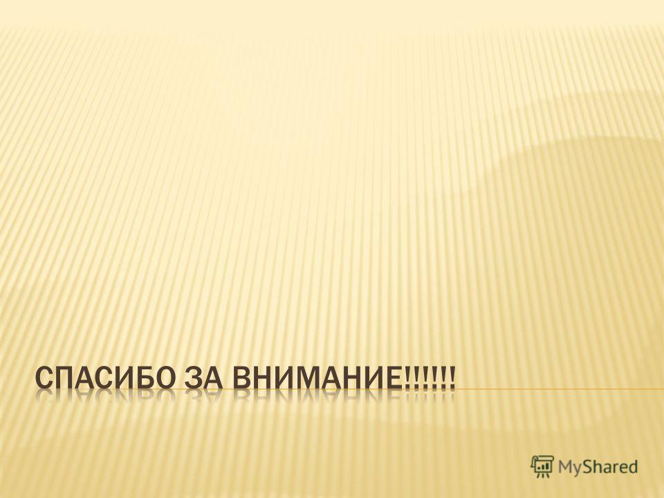 (1901-44), советский военачальник, генерал армии (1943), Герой Советского Союза (1965, посмертно). В Великую Отечественную войну начальник штаба Северо- Западного фронта, заместитель начальника Генштаба, с 1942 командующий войсками Воронежского, Юго-