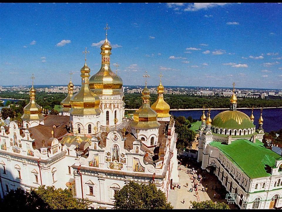 Русь Русь эпохи Киевского Великого княжества принадлежала к числу передовых стран своего времени. Практика ремесел, торговли, строительства в древней Руси привела к созданию системы мер, которая удовлетворяла потребности того времени и оказалась дост