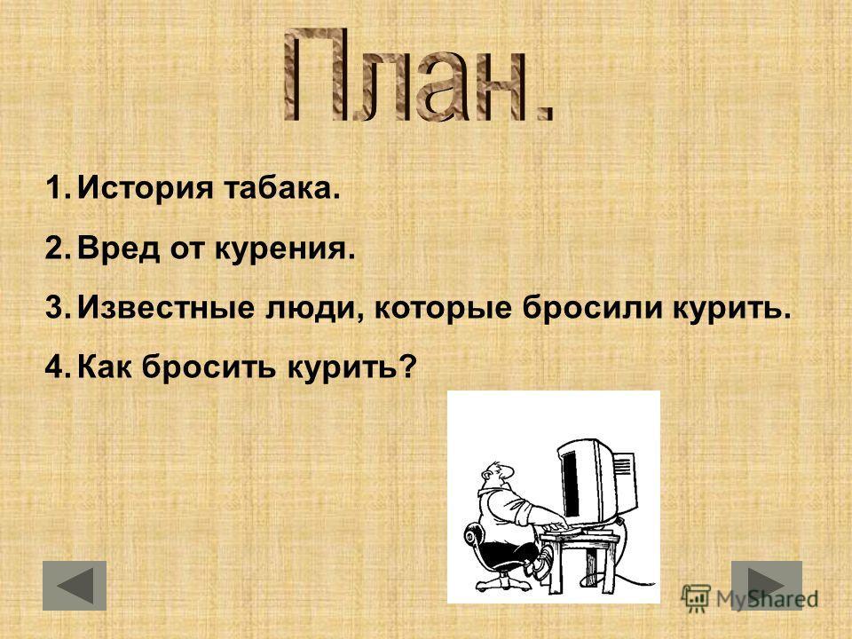 Авторы проекта: Комисаров Дмитрий 10 класс