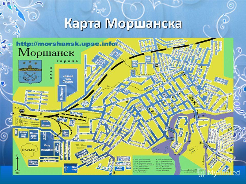 Карта Моршанска