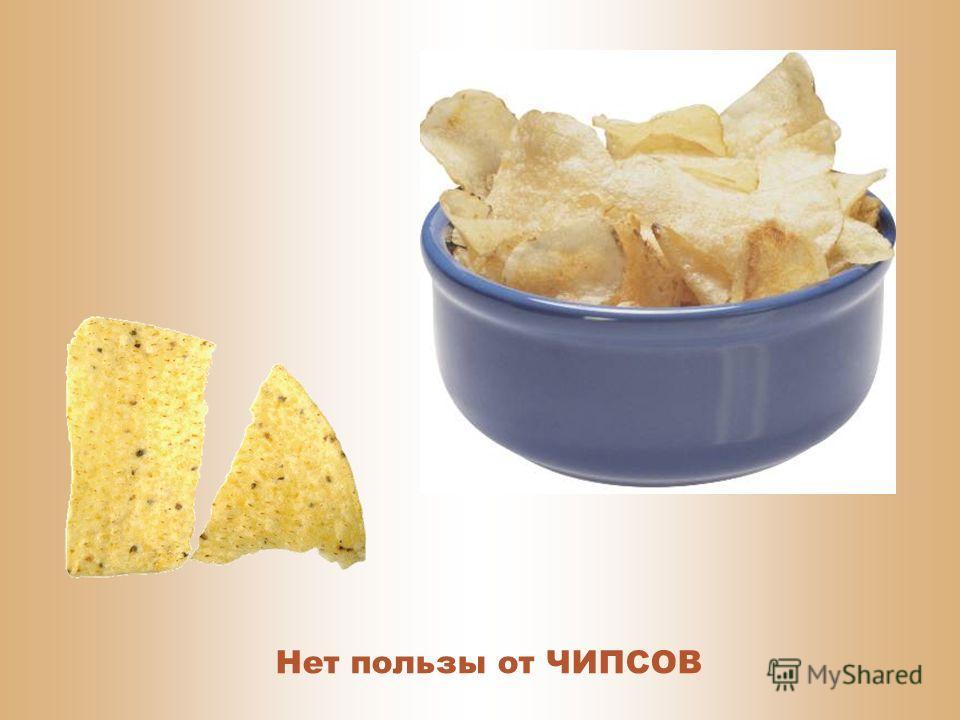 продукты которые надо есть чтобы похудеть