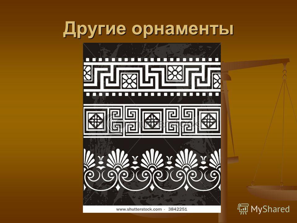 Славянский бог огня, ответы на кроссворды и сканворды