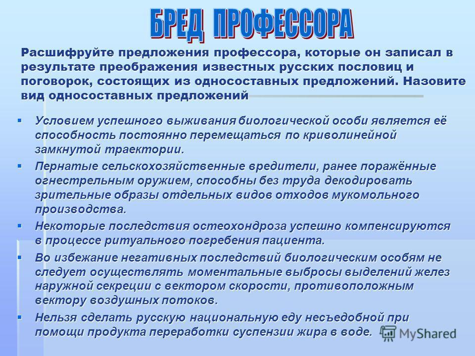 ВСН 19-89 «Правила приемки работ при строительстве и