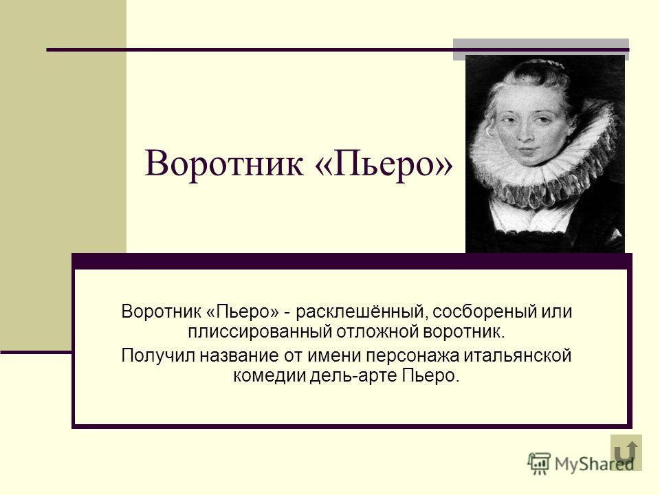 Nexttell-ug.ru - Страница 155