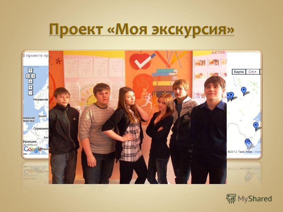 65 лет Великой Победы 7 Б класс МОУ « СОШ 19 г. Новоалтайска » Новоалтайск, 2010