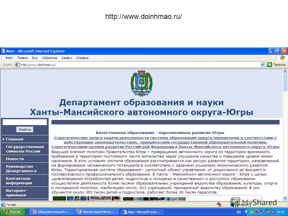 http://www.doinhmao.ru/