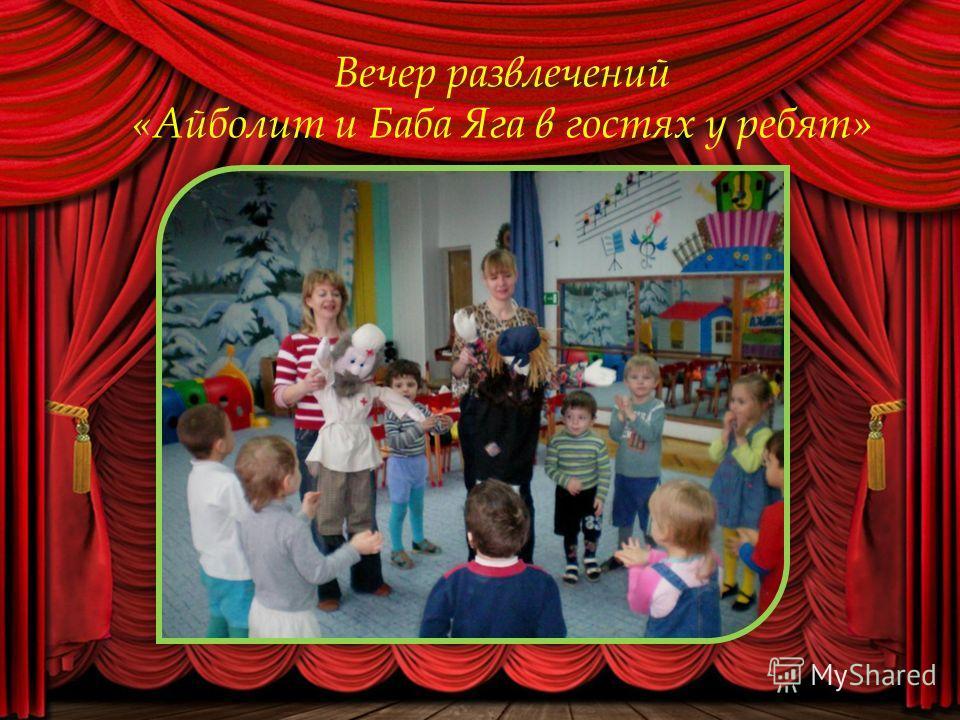 Кукольный театр «Потешки»