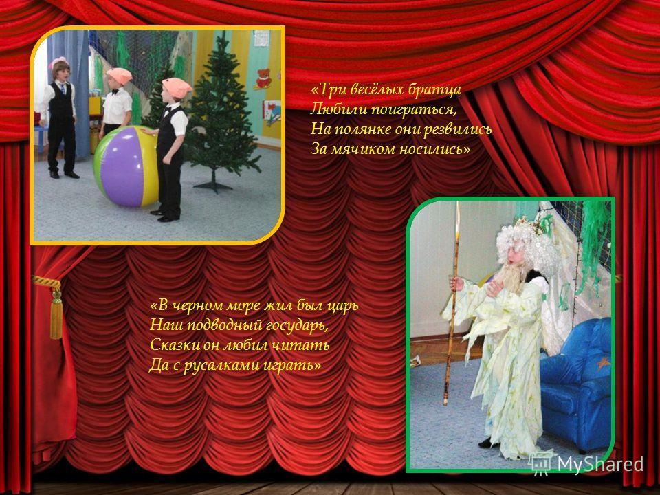 Драматизация сказки «Теремок»
