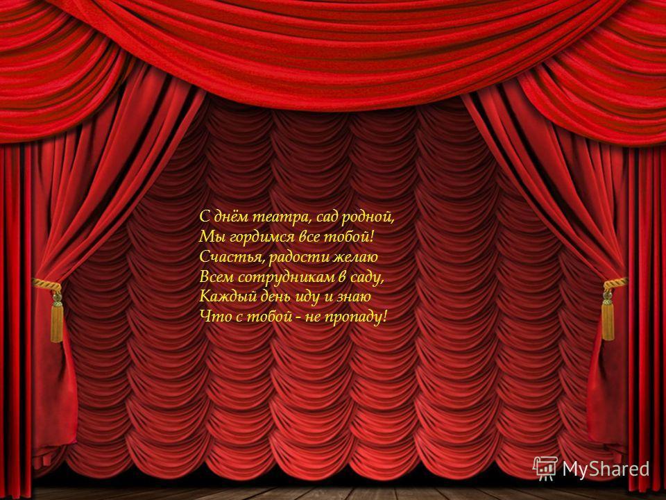 3. Заключительный этап Цель: подведение итогов, анализ результатов по реализации проекта. Богатство русского языка, использует выразительные интонации, соответствующие характеру героев и их поступков, старается говорить чётко, чтобы все его поняли. Ф
