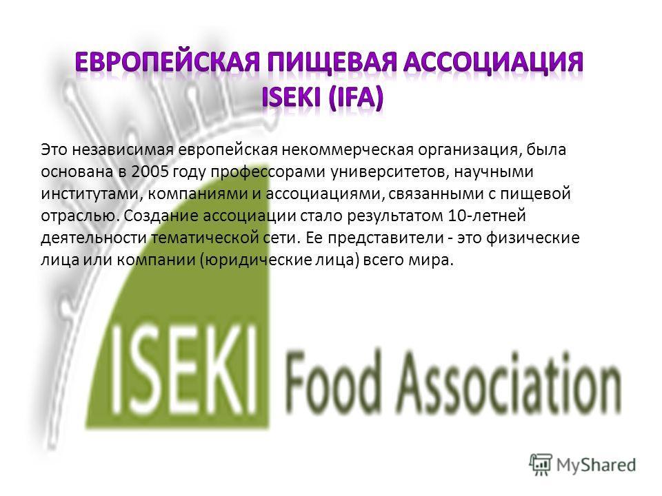 Это независимая европейская некоммерческая организация, была основана в 2005 году профессорами университетов, научными институтами, компаниями и ассоциациями, связанными с пищевой отраслью. Создание ассоциации стало результатом 10-летней деятельности