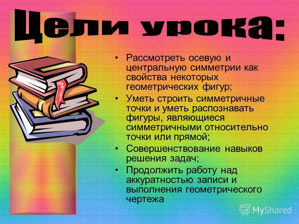 Баринова Е.Г, школа 60 г. Ташкент