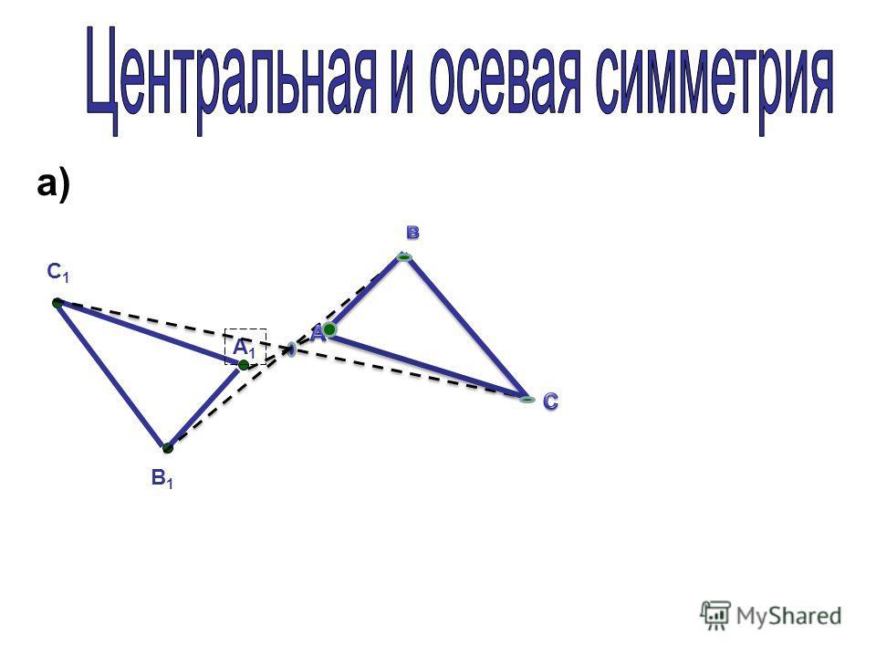 A O B C A1A1 B1B1 C1C1