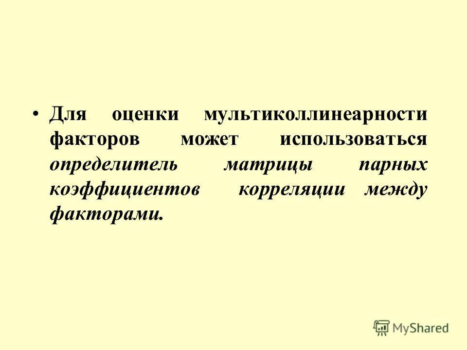 пример 1 0,3 1 0,7 0,75 1 0,6 0,5 0,8 1