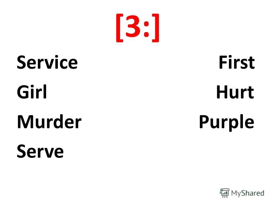 [3:] Service First Girl Hurt Murder Purple Serve